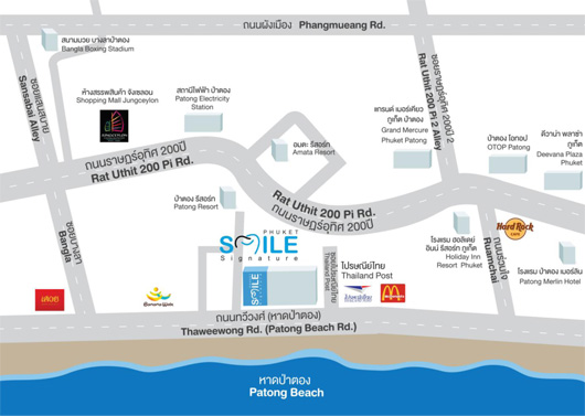 Goto Google map of Smile Signature at Phuket in Patong